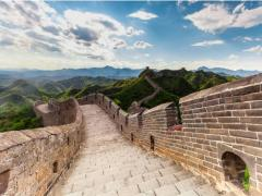 New 7 Wonders of The World : TravelChannel.com   Travel Channel