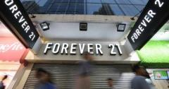 Forever 21 shuts its last Hong Kong store as street rallies beca